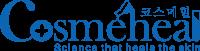 logo-cosmeheal-1